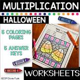 Halloween Multiplication Coloring Worksheets Solve and Color