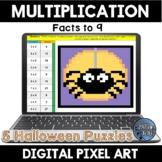 Halloween Multiplication Facts Digital Pixel Art