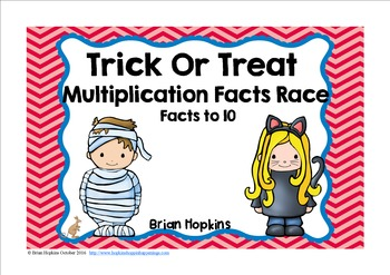 Halloween Multiplication Facts Race