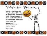 Halloween Multiplication Hidden Picture, 3 levels