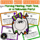 """Halloween Multiplication """"I Have ... Who Has?"""""""