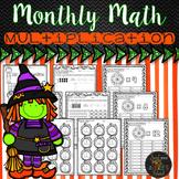 Halloween Math Multiplication