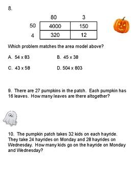 Halloween Multiplication Practice