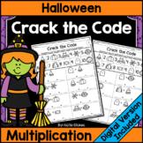 Halloween Multiplication Practice - Crack the Math Code |