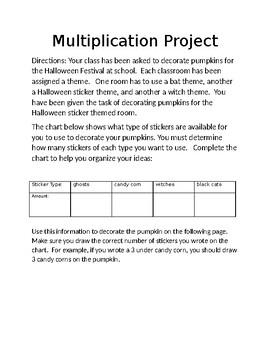 Halloween Multiplication Project