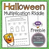 Halloween Multiplication Riddle Freebie