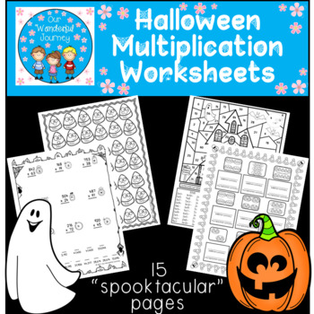 halloween multiplication worksheets by our wonderful journey  tpt