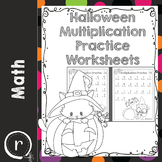 Halloween Math Multiplication Worksheets and Coloring Pages