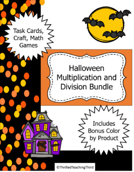 Halloween Multiplication and Division Bundle