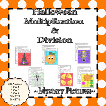 Halloween Multiplication and Division Mystery Pictures
