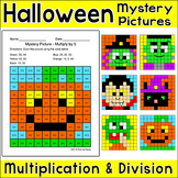 Halloween Math Multiplication and Division Mystery Picture