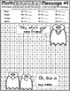 Halloween Multiplication and Division | Halloween Color by Number