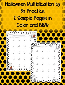 Halloween Multiplication by 5s 5 Times Sample Freebie