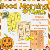 Halloween themed worksheets to multiply 2 digit numbers by