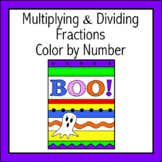 Halloween Multiplying and Dividing Fractions