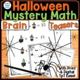 Halloween Math Brain Teasers