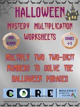 Halloween Mystery Multiplication Worksheets