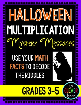 Halloween Mystery Messages - Multiplication Facts