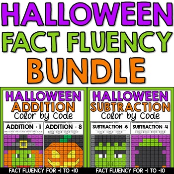 Halloween Mystery Picture Fact Fluency BUNDLE Addition & Subtraction within 20