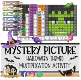 Halloween Mystery Picture: Multiplication Worksheets (Halloween Color by Number)