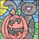 Halloween Mystery Picture ~ Short Vowel ~ Pumpkin and Cat