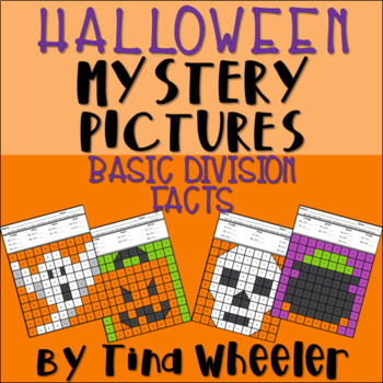 Halloween Mystery Pictures Basic Division Facts ~ Fact Fluency