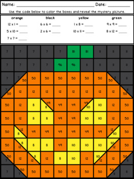 Halloween Mystery Pictures Basic Multiplication and Division Facts Bundle