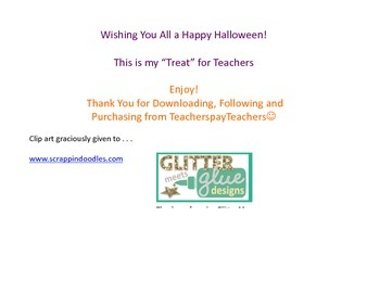Halloween:  No Homework Pass Treat