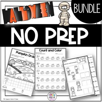 Halloween No Prep Bundle