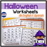 Halloween No Prep Printables in English & Spanish - Kindergarten - First Grade