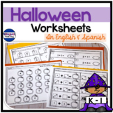 Halloween No Prep Printables in English & Spanish - Kinder