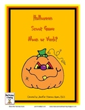 Halloween Noun and Verb Scoot Game