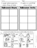 Halloween Noun and Verb Sort (Parts of Speech Worksheets)