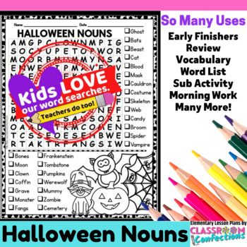 Halloween Nouns Word Search Activity