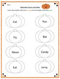 Halloween Nouns and Verbs