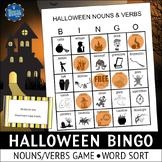 Halloween Nouns and Verbs Activities