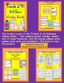 Halloween Number Bonds Freebie