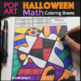 October BUNDLE - 4 Easy & Fun Halloween Activities for your classroom!