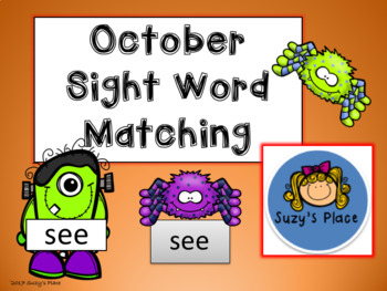 Halloween/October Journeys Kindergarten Sight Word Matching Center