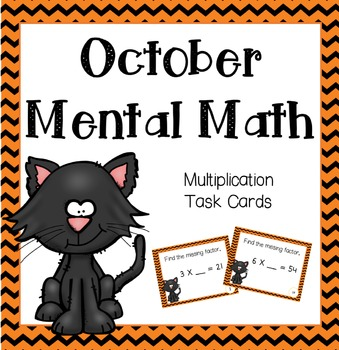 Halloween/October Multiplication Center Task Cards