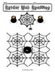 Halloween (October) Spelling Homework Worksheets *USE WITH ANY SPELLING LIST*