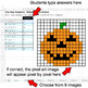 Halloween - One-Step Equations - Multiplication & Division - Google Sheets