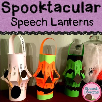 Halloween Paper Lanterns Speech Therapy Craft {craftivities}
