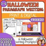 Halloween Writing Prompts - FREE!