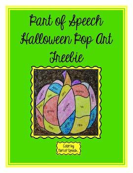 Halloween Part of Speech Pop Art Pumpkin Freebie