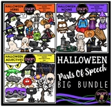 Halloween - Parts Of Speech Clip Art Big Bundle {Educlips Clipart}