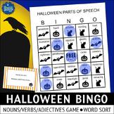 Halloween Bingo Parts of Speech Activities