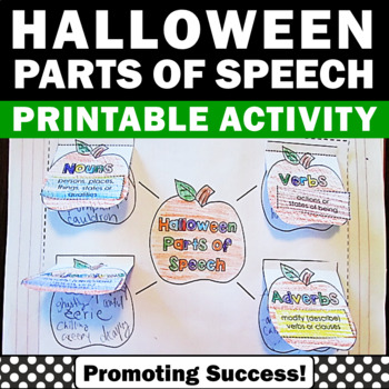 Halloween Literacy Centers, Halloween Parts of Speech Interactive Notebook