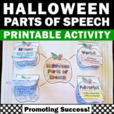 Halloween Craftivity,  Parts of Speech Interactive Notebook, Halloween ELA