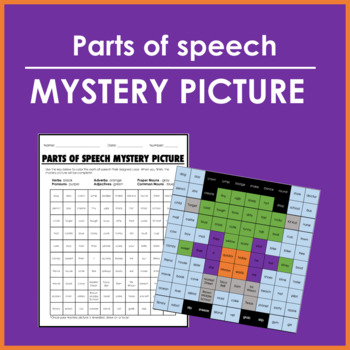 Halloween Parts of Speech Mystery Picture
